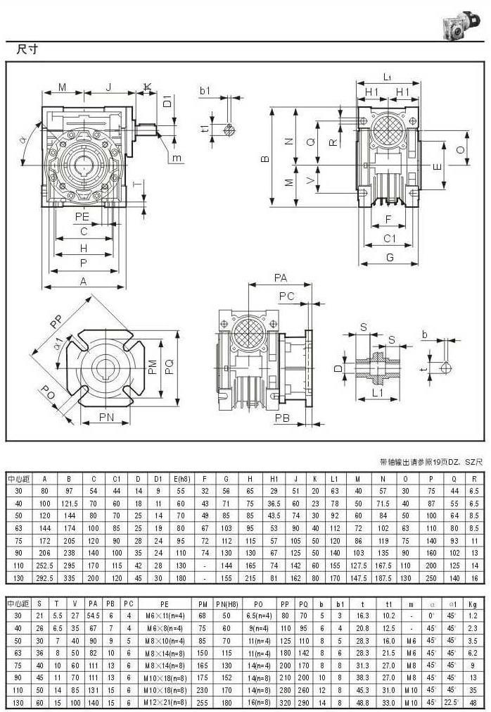 双级rv系列铝合金蜗轮蜗杆减速机外观结构型号表示法